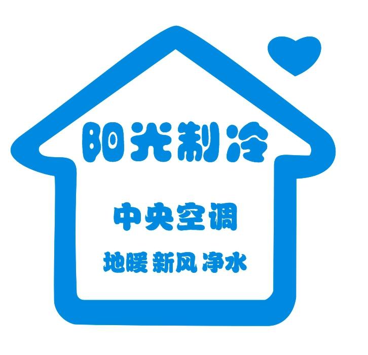 四川阳光利源机电设备有限公司