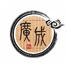 广成培训学校