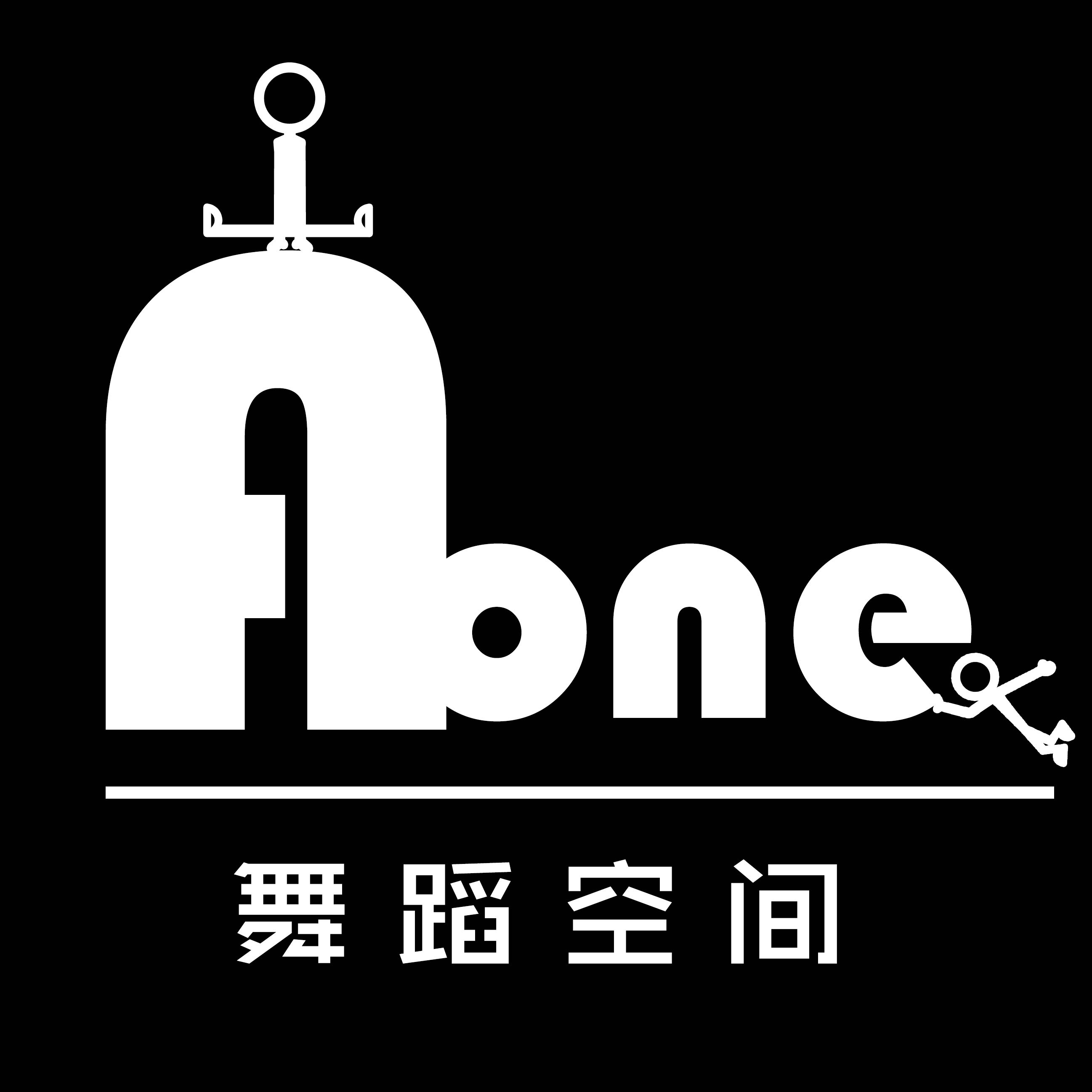 自贡高新区爱文艺术培训学校有限公司
