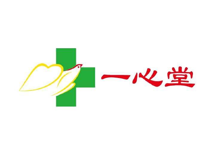 四川一心堂医药连锁有限公司