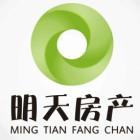 四川省明天房地产开发有限公司