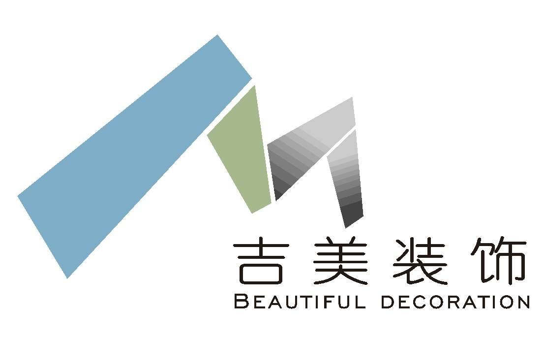 自贡市吉美装饰工程有限公司