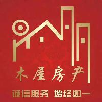 自贡木屋房产经纪有限公司