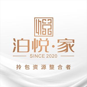 四川省泊悦家装饰工程有限责任公司