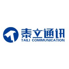 自贡泰立通讯有限公司富顺分公司