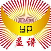 四川益谱电子商务有限公司
